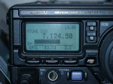 Yaesu Ft 897D Mods http://www.hampedia.net/yaesu/ft-897-drm-modification.php